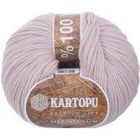 Merino Wool (Мерино Вул)