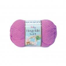 Hoshgeldin Soft (Хошгелдинг Софт)